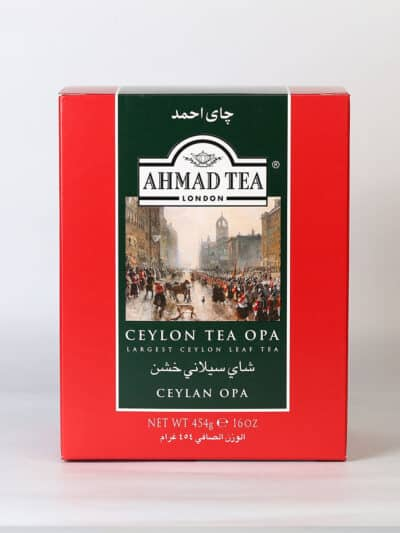 Ceylon OPA Loose Tea Carton 454g