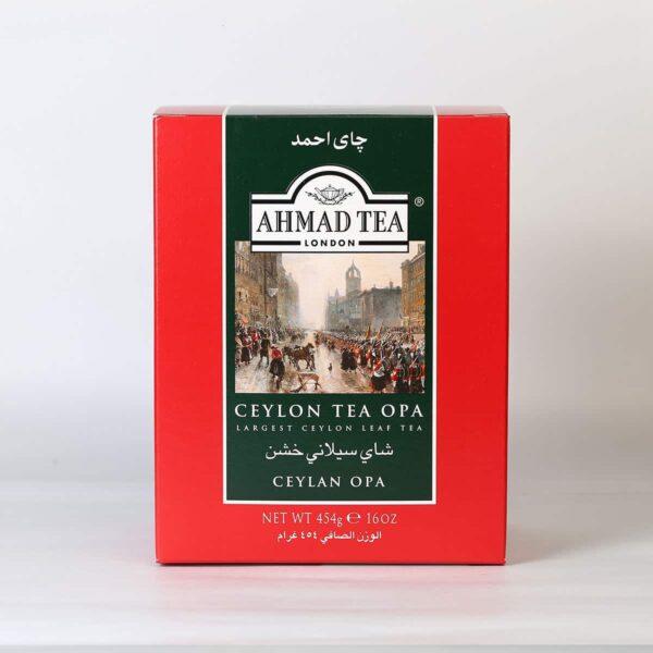 Ceylon OPA Loose Tea Carton 454g